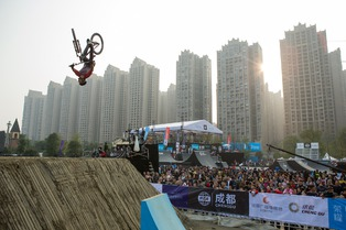 FISE Chengdu - Les résultats