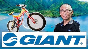 Histoire d'une marque #2 - Giant